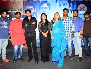 Darpanam Movie Press Meet Photos