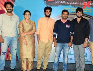 Brochevarevarura Movie Teaser launch Photos