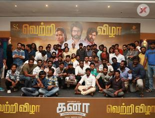 Kanaa success meet images