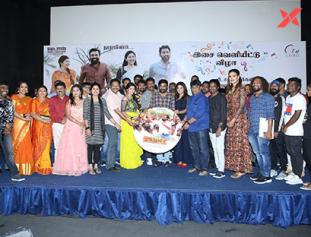 Naadodigal 2 Movie Audio Launch Photos