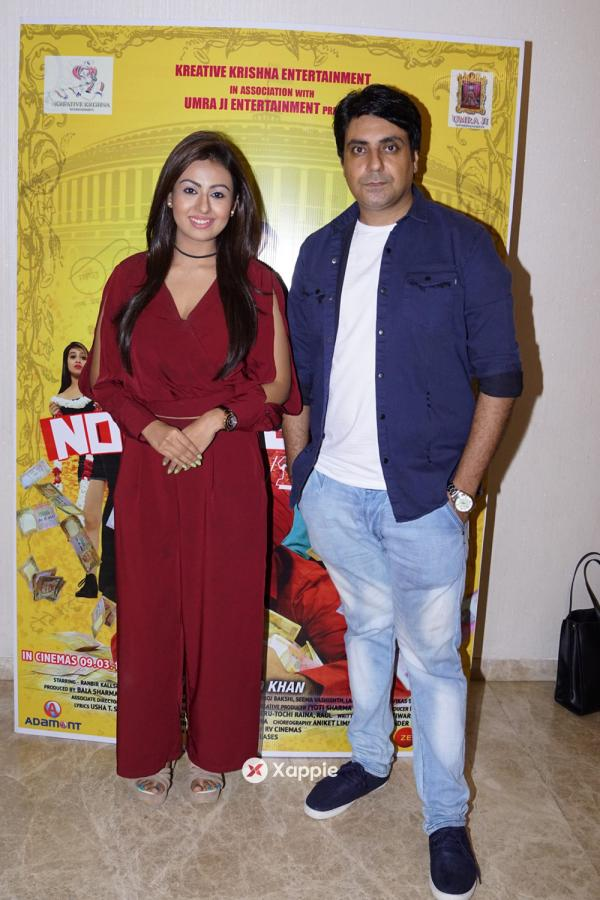 Note Pe Chot At 8/11 Movie Music Launch Stills