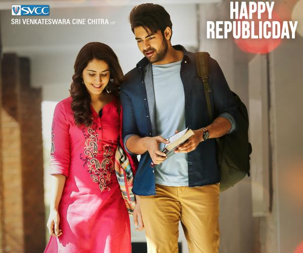 Republic Day wishes from Tholiprema Team
