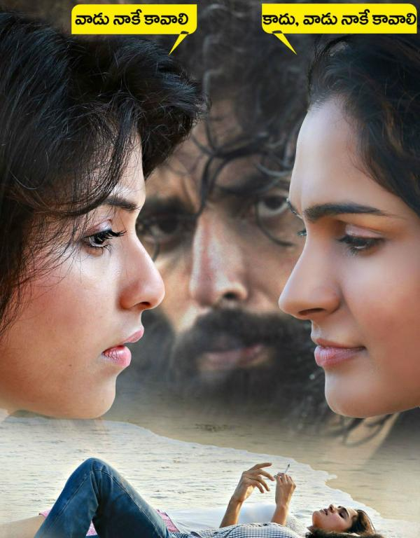 Taramani Movie Posters