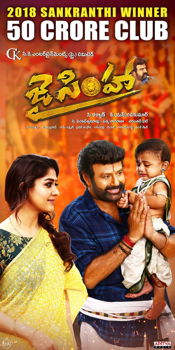 Jai Simha Movie  Enters into 50 Crore Club Posters