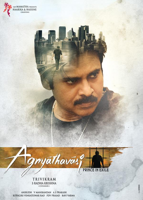 Agnyathavaasi Movie New Look Posters