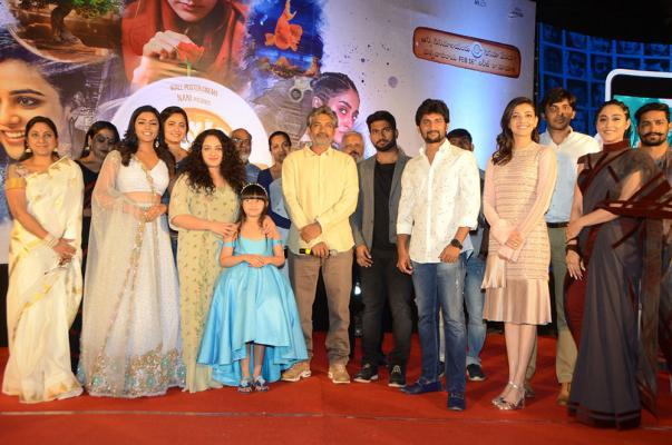 Awe Movie Pre Release Event Stills