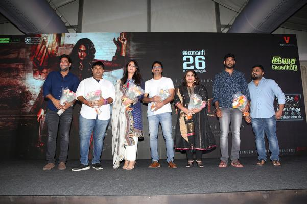 Bhaagamathie Movie Audio Launch Stills