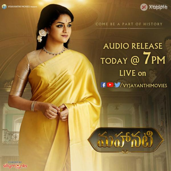 Mahanati Audio Launch Poster