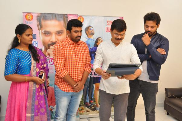 Enduko Emo Movie First song launch Stills