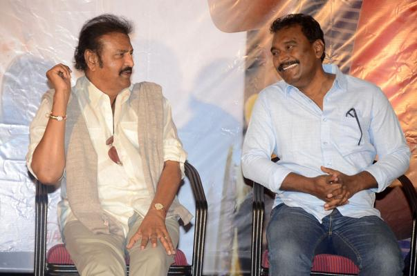 Gayatri Movie Pressmeet Stills
