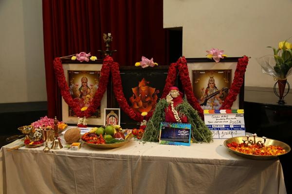 Goko Mako Movie Pooja Stills