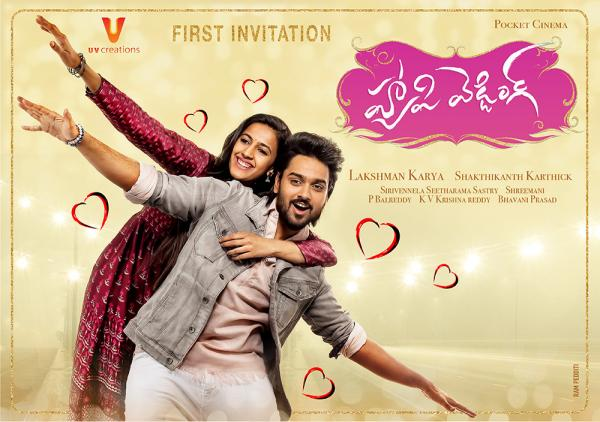 Happy Wedding Movie First Look And First Invitation Poster