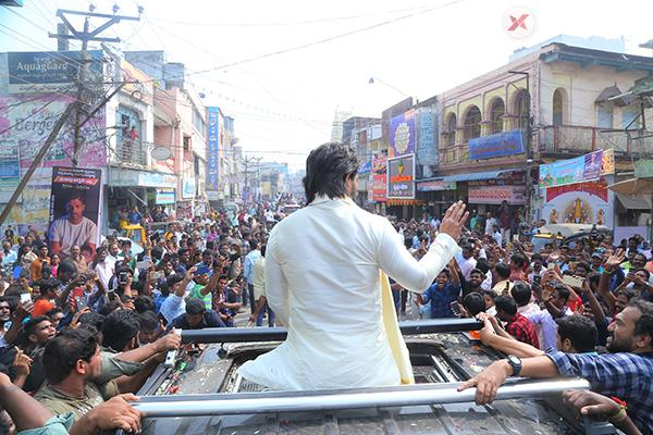 Allu Arjun Bhimavaram Tour Photos