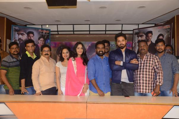 Inthalo Ennenni Vinthalo Movie Pressmeet Stills