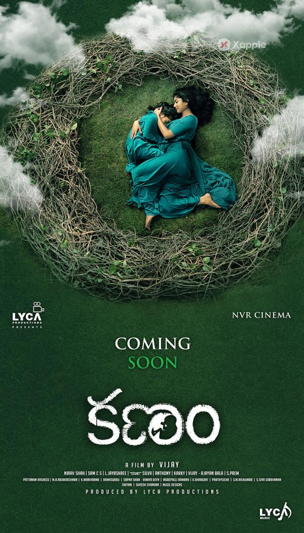 Kanam Movie Coming Soon Posters