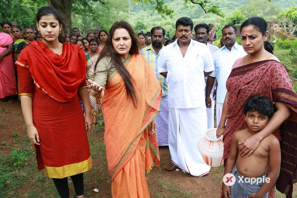 keni Movie  Stills