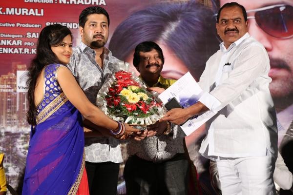 Kottaga Vunnadu Movie Audio Stills