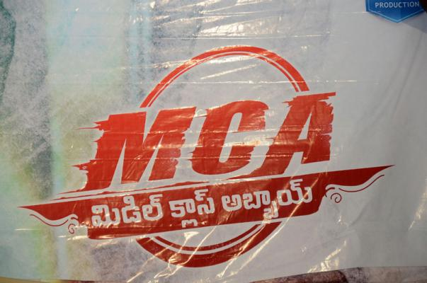 MCA Movie Trailer Launch Pics