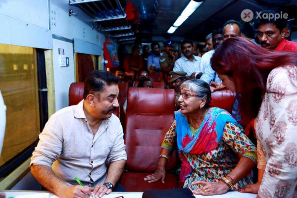 Kamal Haasan's Train Journey from Chennai to Trich Photos