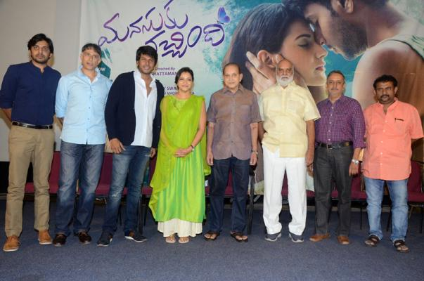 Manasuku Nachindi Movie Teaser Launch Photos