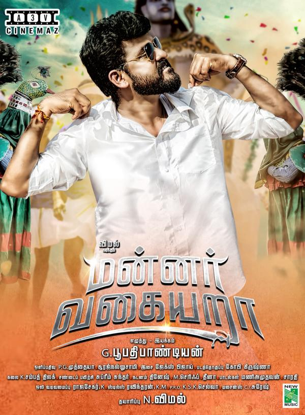 Mannar Vagaiyara Movie Latest  Posters