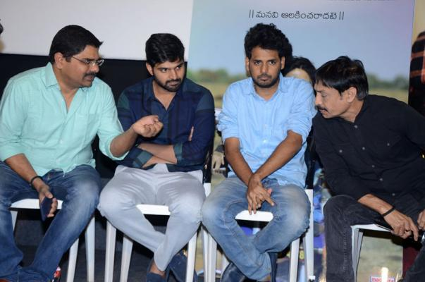 Mental Madhilo Movie Thanksmeet Stills