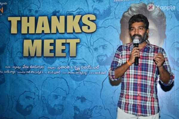 Needhi Naadi Oke Katha Movie Thanks meet Photos