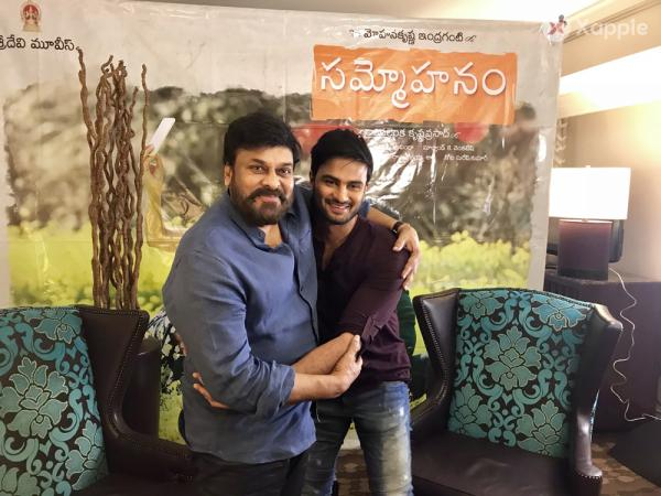 Sammohanam Teaser Launch Posters