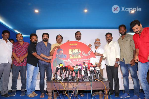 Sterlite Aalaiyai Moodu Movie  Audio Launch Stills