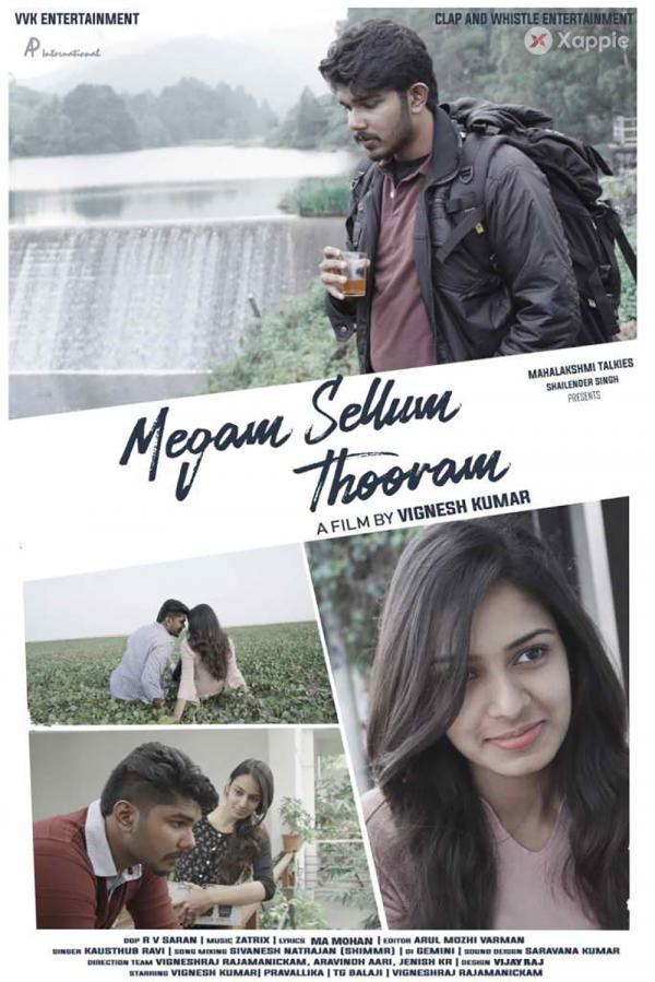 Megam Sellum Thooram Movie Posters