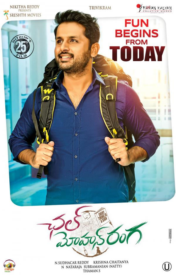 Chal Mohan Ranga Today Release Posters