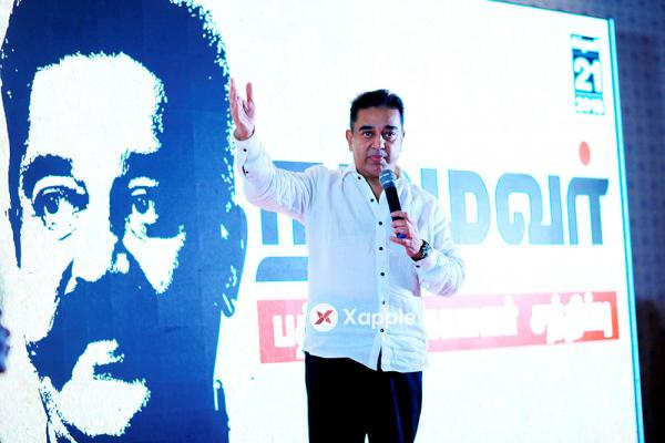 Kamal Haasan at Press Conference at Rameswaram