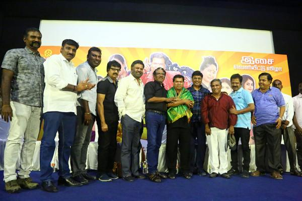 Kasu Mela Kasu Movie Audio Launch Stills