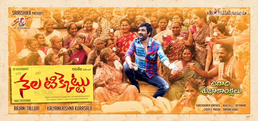 Ravi Teja's Nela Ticket First Look Poster