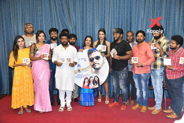 Vishnu Circle film audio launch photos