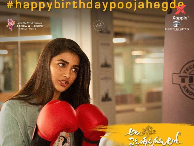 Ala Vaikuntapuramlo Movie Actress Pooja Hegde Celebrating Her Birthday Today Telugu Movie News Xappie