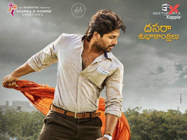Ala Vaikuntapuramlo Movie Poster Allu Arjun Looks Simple Yet Massy Enough Telugu Movie News Xappie