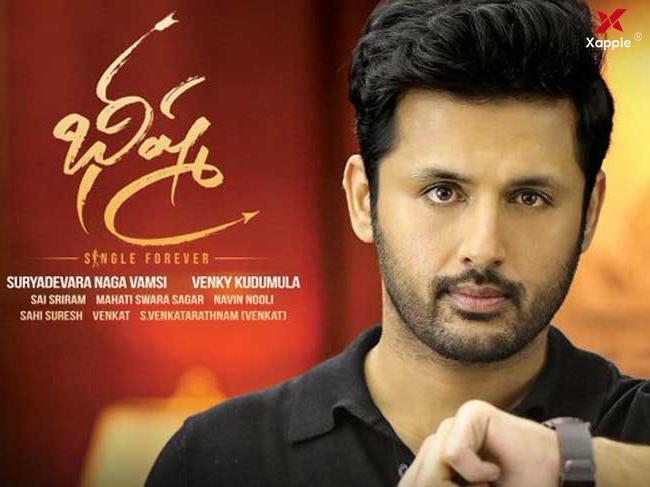 Singles Anthem From Bheeshma Movie Goes Viral Telugu Movie News Xappie