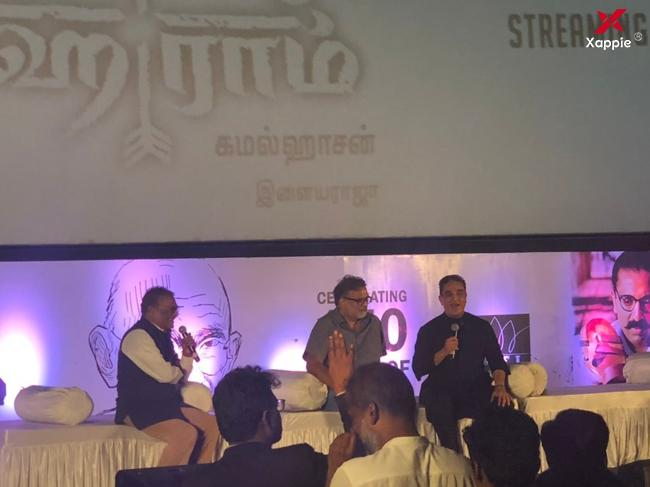 Fans enjoy the special screening of Kamal Haasan's Hey Ram movie