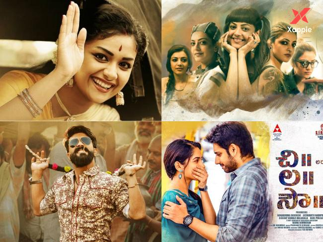 Telugu films shine in National film awards 2019