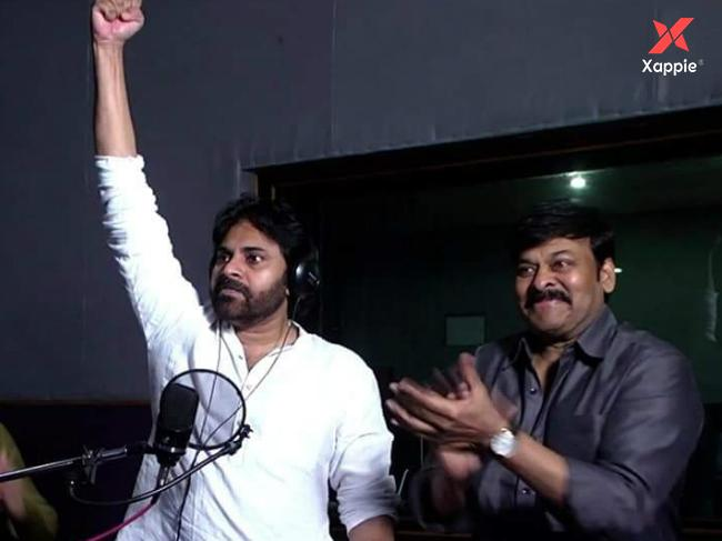 Pawan shouts and Chiru claps… What a moment for Mega Fans!