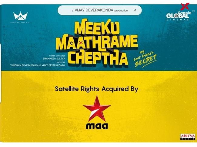 Popular channel bags the satellite rights of Meeku Matrame Chepta