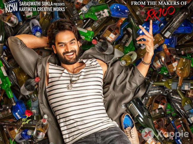 90 ML first look: The poster looks colourful with Karthikeya posing with liquor bottles