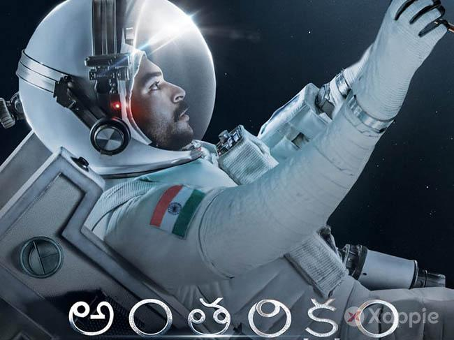 Antariksham First day worldwide collections