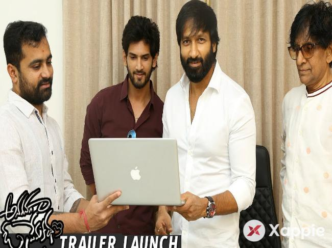 Anaganaga O Prema Katha' film theatrical Trailer Launched by Action Hero 'Gopichand