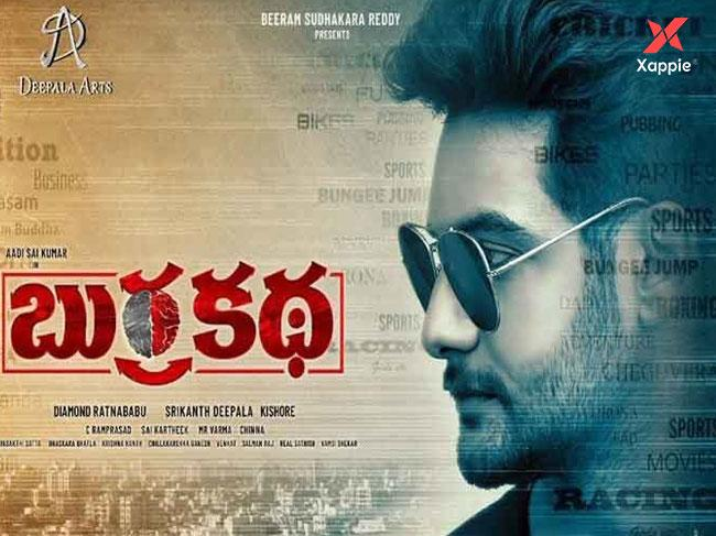 Aadi's Burrakatha to release on this day