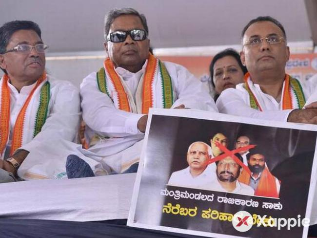 Congress leaders staged protest against BJP as it fails to release flood relief funds