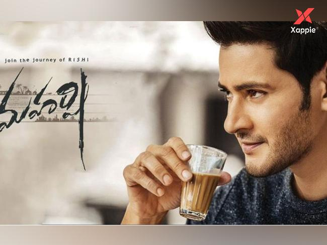 Maharshi Box Office Collection Day 1 | AP/ TS Share