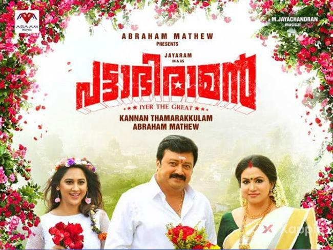 Check out this new poster of Jayaram's Pattabhiraman