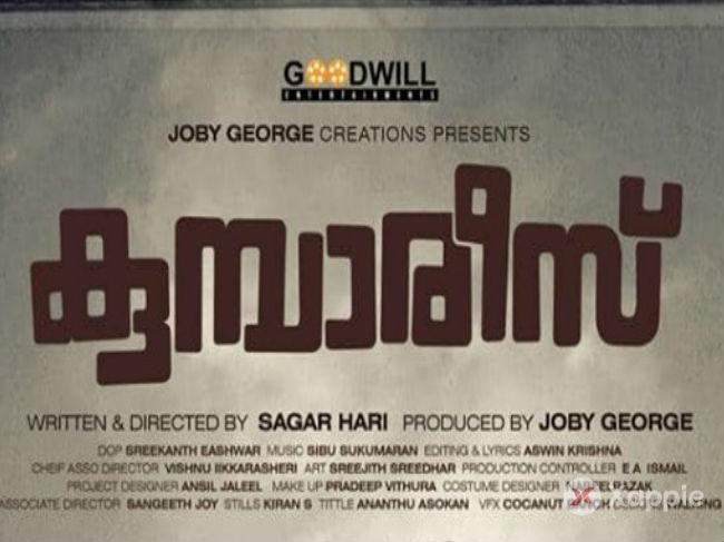 Asif Ali unveils first look of 'Kumbarees'